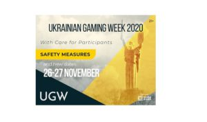 Ukrainian Gaming Week 2020: About Postponement of the Exhibition to November 26-27 and Safety Measures at the Event