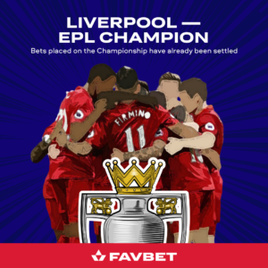 FavBet declared Liverpool the winner of the English Premier League beforehand