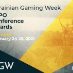 Don't Miss! Massive Trade Show Ukrainian Gaming Week Postponed to February 24-25, 2021