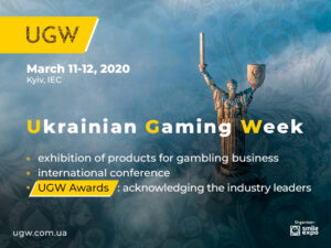 Ukrainian Gaming Week to Feature Awarding Ceremony for Industry Leaders