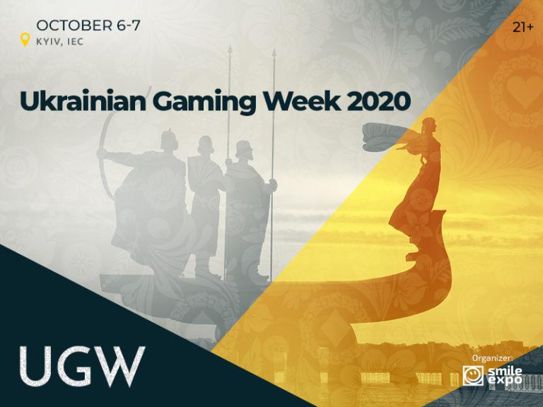 Ukrainian Gaming Week News Image