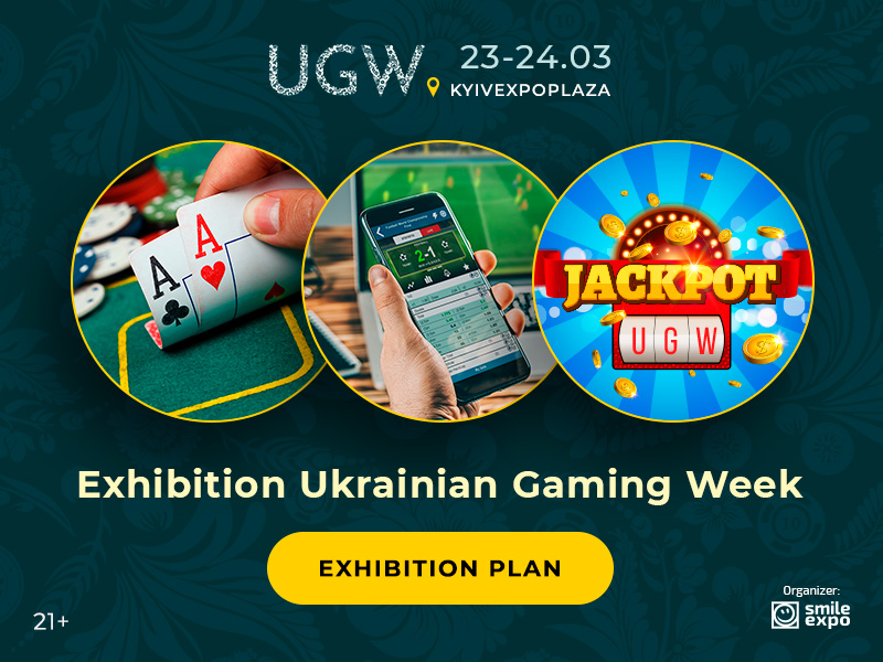 Ukrainian Gaming Week 2021: Who Will Participate in a Large-Scale Gambling Exhibition. Tickets Giveaway